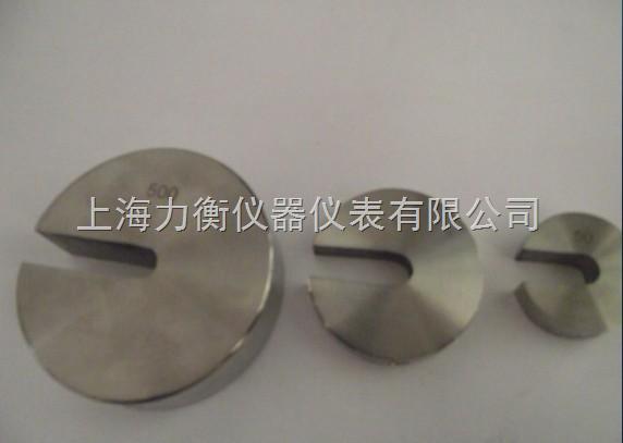 长治200g 不锈钢砝码(增砣)厂家批发