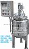 PJ-002D电加热酶解罐(20L)