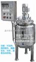 电加热酶解罐(20L)/电加热配料罐