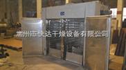浙江鸭舌干燥机-枸橘烘干机-小型电热烘箱-热风干燥箱