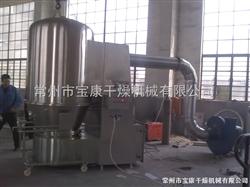 GFG-120GFG高效沸腾干燥机