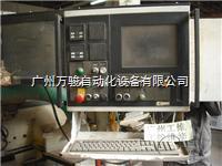 HOMAG工控机系列维修-豪迈工控机维修广州佛山江门豪迈HOMAG工业电脑维修