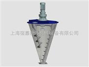 DSH型錐形雙螺旋混合機