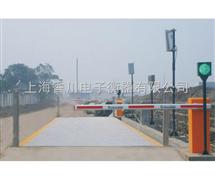 蒙古国汽车衡安装,150吨电子汽车衡价格,3.4x18m汽车地磅