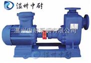 ZXB防爆卧式自吸泵