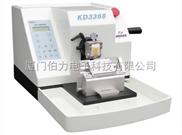 厦门KD-3368AM全自动组织切片机