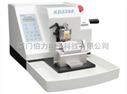 南京KD-3368AM全自动组织切片机