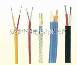 补偿导线KX-FPV 4*2*1.5补偿电缆