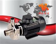 不锈钢耐腐蚀离心泵SFB型