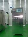 LDR0.035-0.7发酵罐全自动电热蒸汽发生器