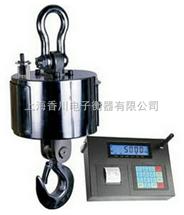湖南重型机械厂用30吨电子吊磅秤