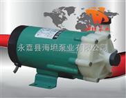 塑料微型磁力驱动循环泵MP型
