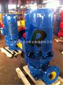 ISG15-80管道泵 立式管道泵 暖气管道泵
