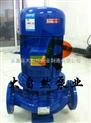ISG25-125不锈钢管道泵 ISG管道泵 离心管道泵