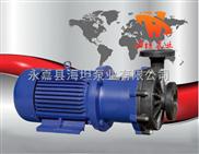 工程塑料磁力驱动泵CQF型