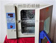 广州数显电热鼓风烤箱