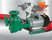 塑料自吸泵FPZ