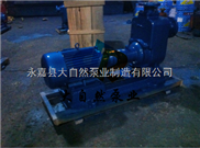 供应ZW50-18-22自吸泵价格 防爆自吸泵 无密封自控自吸泵