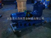 ZW50-18-22自吸泵价格 防爆自吸泵 无密封自控自吸泵