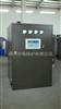 中瑞电热水锅炉