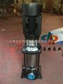 供应CDLF2-110湖南多级泵价格 CDLF多级泵 高压多级泵