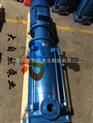 供应50DL*3立式多级泵厂家 南方多级泵 次高压多级泵