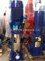 供应100GDL72-14gdl多级泵 高压多级泵 高温高压多级泵