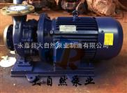 供应ISW40-160A防爆管道泵 管道泵参数 卧式管道泵型号