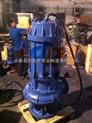 供应QW65-25-30-4切割排污泵 广州排污泵 不锈钢潜水排污泵