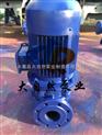 供应ISG40-160(I)B热水循环管道泵 热水型管道泵 耐高温管道泵