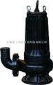 供應WQK20-20QGWQK型無堵塞潛水排污泵 WQK型潛水式排污泵 帶刀排污泵