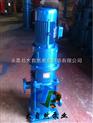 供应100DL*10长沙多级泵 多级泵价格 多级泵厂家