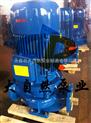 供应ISG50-200立式管道离心泵 不锈钢耐腐蚀离心泵 清水离心泵