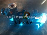 供应ZW65-25-40无密封自吸泵 自吸泵价格 无密封自控自吸泵