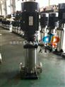 供应CDLF2-20湖南多级泵价格 长沙多级泵 不锈钢多级泵