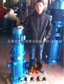 供应150DL*4湖南多级泵价格 长沙多级泵 不锈钢多级泵