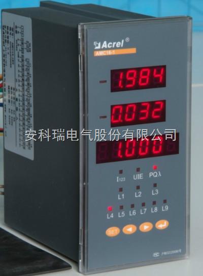 安科瑞单相多回路监控装置