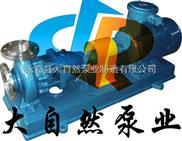 供应IH65-50-125不锈钢耐腐蚀离心泵 不锈钢卧式离心泵 化工泵