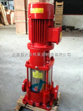 供��XBD3.60/0.56-(I)25×3isg型管道消防泵 ��合�防泵 ��自吸消防泵