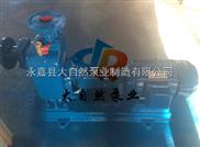 供应ZW100-100-15排污自吸泵 卧式自吸泵 无阻塞自吸泵