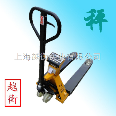 上海叉车电子称,上海叉车电子称厂家,叉车电子秤价钱