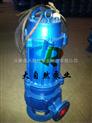 供应QW300-950-20-90防爆排污泵 广州排污泵 无堵塞潜水排污泵