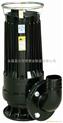 供应WQX15-15排污泵选型 自动搅匀潜水排污泵 不锈钢无堵塞排污泵