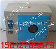 101-2型电热恒温鼓风干燥箱