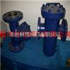 碳钢蓝式过滤器dn50-300