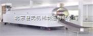 霍氏电磁加热炒五谷杂粮设备