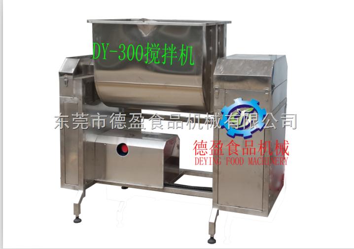 DY-300-蔬菜搅拌机