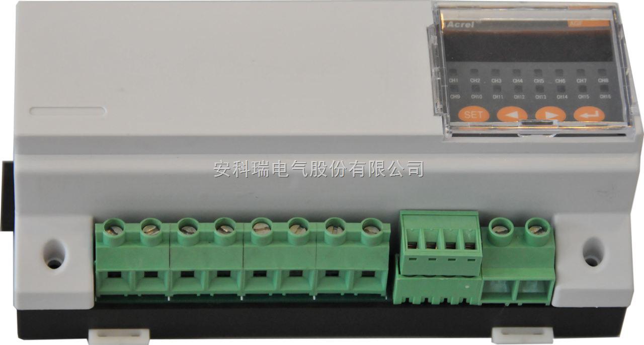 安科瑞导轨式智能光伏汇流采集装置AGF-M12R直销