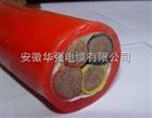 YGC硅橡胶电缆ygc-3x240+2x120价格