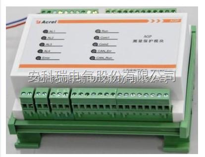 安科瑞AGP100风力发电测量保护模块直营价格